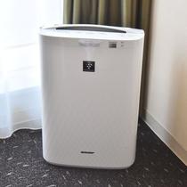 ◆【客室設備】全客室に加湿機能付き空気清浄機をご用意しております。