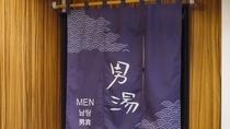 ◆男性大浴場入り口◆