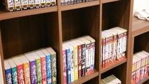 ◆2階漫画コーナー◆