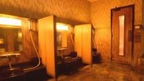 ◆女性大浴場洗い場◆※カラン4箇所