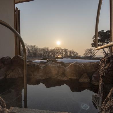 【家族風呂1時間付/2食付】11月〜2022年1月露天付家族風呂を1時間湯ったり♪くつろぎプラン