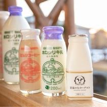地元の牛乳