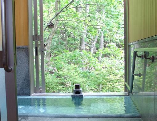 全客室の半分で営業中 食事は部屋食 お部屋の景色は渓流又は眺望、のんびりしたいかた向き【温泉】