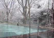 冬混浴野天風呂
