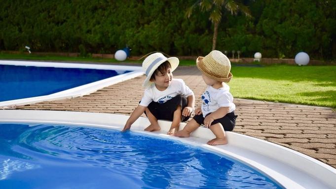 【夏休みEプラン】伊勢えびお造り&A5等級特選和牛&あわびや鯛の舟盛り付!プール無料!
