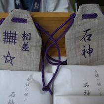 女性の願いを1つ叶えてくれると言う神明神社(石神さん)お守り!ストラップも大人気♪
