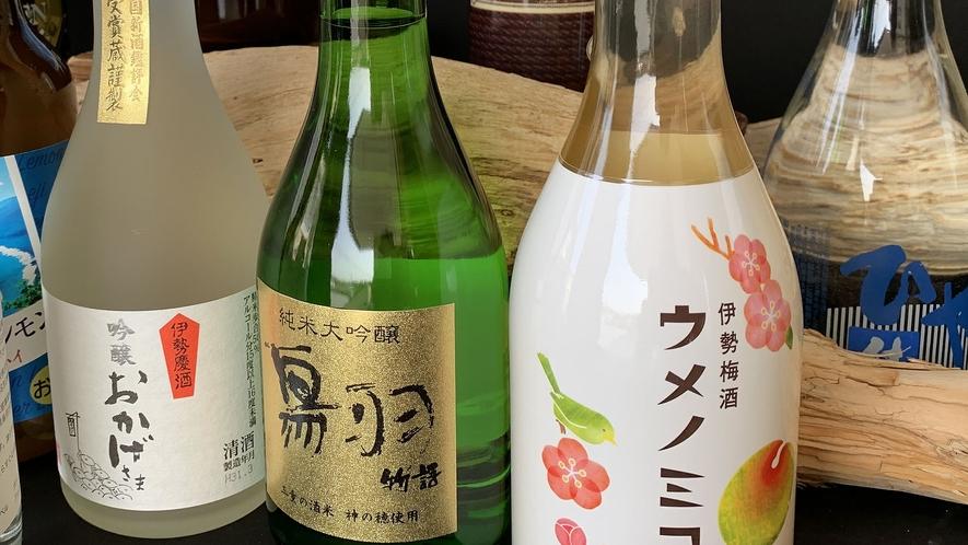 伊勢志摩地酒