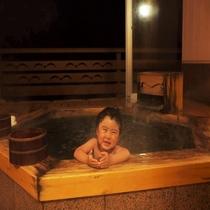 貸し切り風呂 ~和~