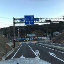 第二伊勢道路開通で伊勢から10分短縮!