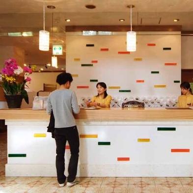 【秋冬旅セール】駅から徒歩2分☆ビジネスラウンジ新設!観光やビジネスに!【素泊り】