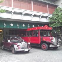 *【外観】古き良き大正時代を思わせる情緒ある温泉宿「京都屋」でございます
