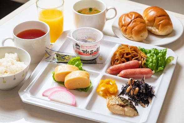 【秋冬旅セール】スタンダードプラン☆朝食付き☆