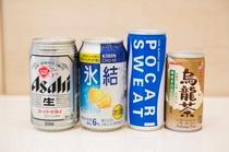 選べるダブルプラン【客室冷蔵庫ドリンク無料プラン】(スーパードライ・氷結レモン・ポカリ・烏龍茶)