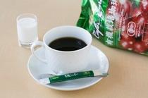 有機コーヒー。挽きたてをご賞味下さい。