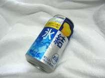 【キリン氷結レモン1本プレゼントプラン】シングル朝食付き