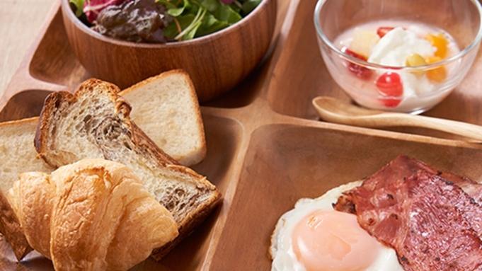 【朝食付】★部屋タイプおまかせプラン※リクエスト不可★地元食材にこだわった朝食付