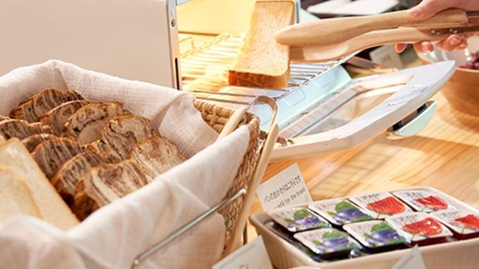 【ビジネスマン応援】1000円分QUOカードの特典付き★幕張メッセへも好アクセス<朝食付>