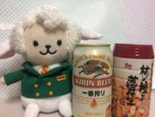 【缶ビール付き】♪一番搾り350ml+おつまみ♪