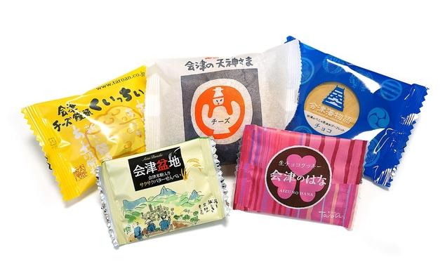 【会津への旅】♪「太郎庵」のお菓子付プラン♪