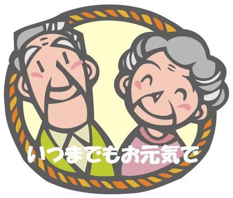 ☆現地現払・事前カード払い特価☆ 60才以上の方限定!!シルバープラン☆平日のみ
