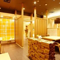 日本料理「都万麻」店内