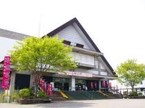 わらび劇場
