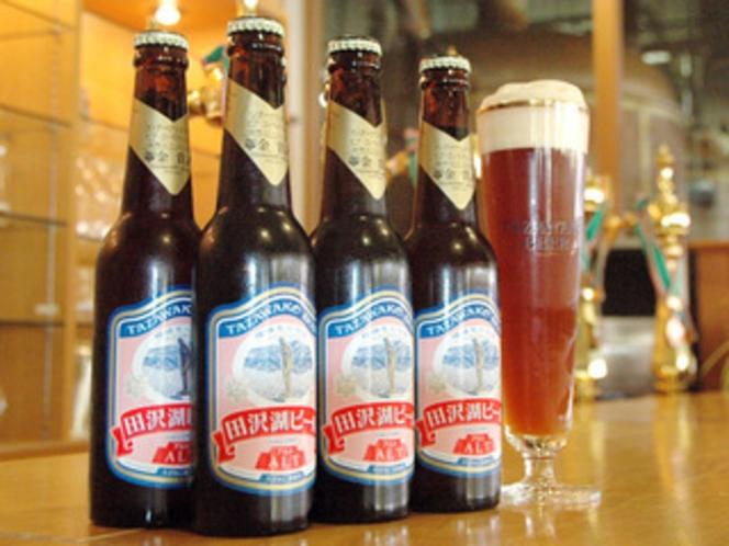 世界一受賞!田沢湖ビール「アルト」