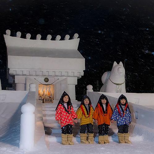 【冬】犬っこまつり 湯沢市 毎年2月第二土曜・日曜開催。約400年続く湯沢の民俗行事。
