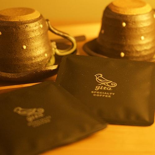【全客室】備え付けのドリップコーヒーはホテルオリジナルブレンド。ここでしか味わえないコーヒーです。