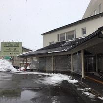 【JR横手駅~当館までの道順④】そのまま進むと正面にホテル入口があります