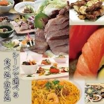 【プラザグループ共通食事券プラン】2000円分のお食事券付きプラン。6つのレストランから好みで選べる