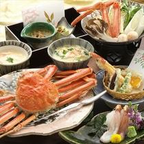 【蟹づくし会席コース】2017年1月~2月末まで