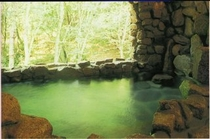 洞窟風呂01