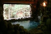 洞窟風呂02