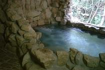 洞窟風呂04