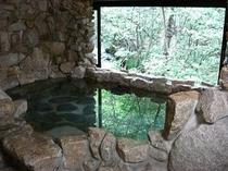 洞窟風呂03