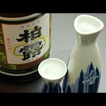 ◆【地酒】