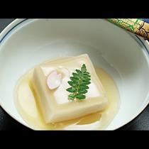 ◆【ご夕食一例・単品】