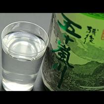 ◆【日本酒】