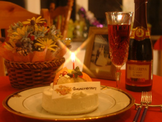 記念日ケーキセット