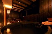7号室和洋室の露天風呂