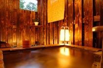 1号室露天岩風呂。
