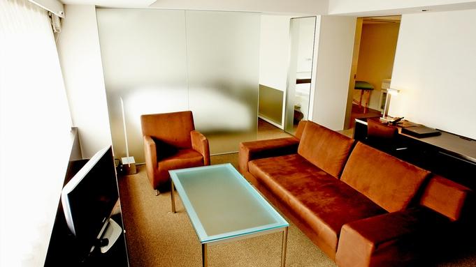 【ホテルの特別室に暮らす】58平米以上客室最上階エクスクルーシヴフロア【30連泊以上プラン】朝食付§