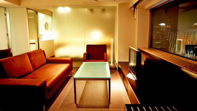 【ホテルの特別室に暮らす】58平米以上客室最上階エクスクルーシヴフロア【30連泊以上】食事なし§