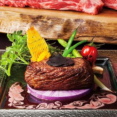 【2021プレミアム2食付プラン】 スカイレストラン・北海道産黒毛和牛を堪能するステーキ夕食付ステイ