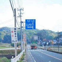 【MAP③】443号線を進み、『南関東部工業団地』方面へ右折!その後『三加和温泉』を通過。