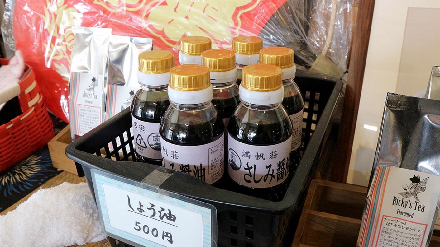 *【お土産】海の幸防府な志賀島のおすすめ醤油★