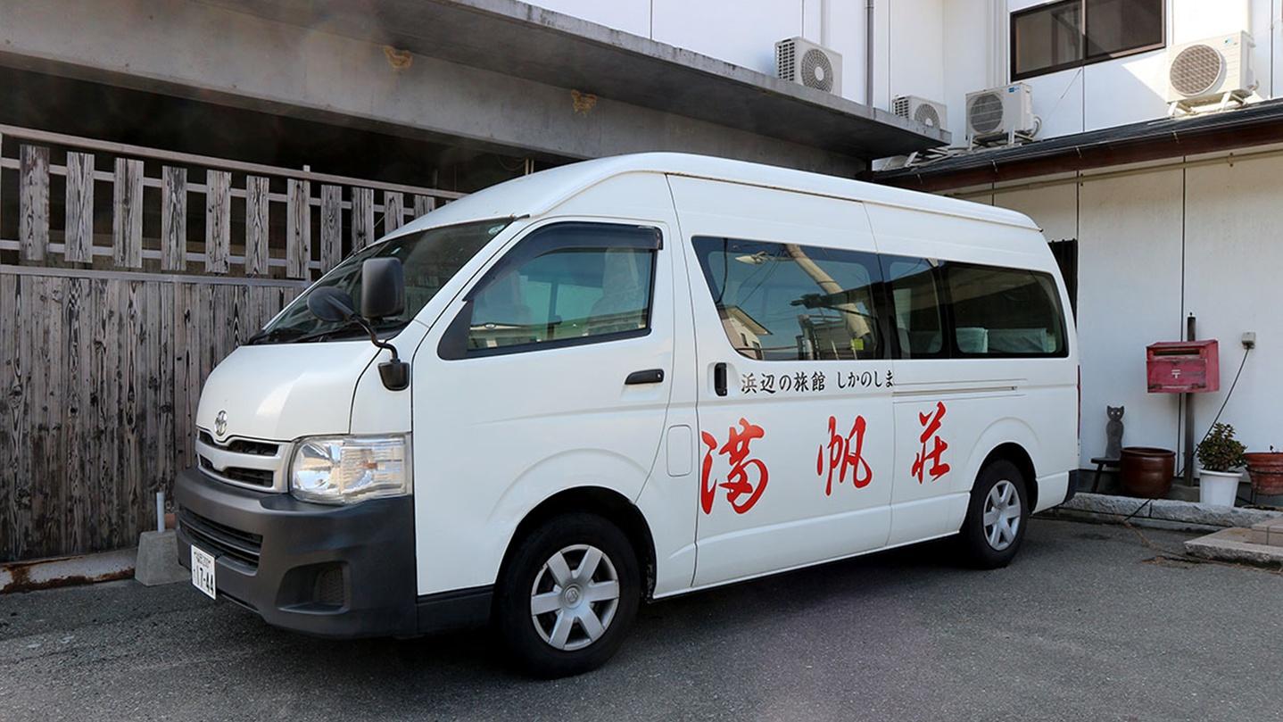 *【送迎】3日前までのご予約で西戸崎駅まで送迎可♪