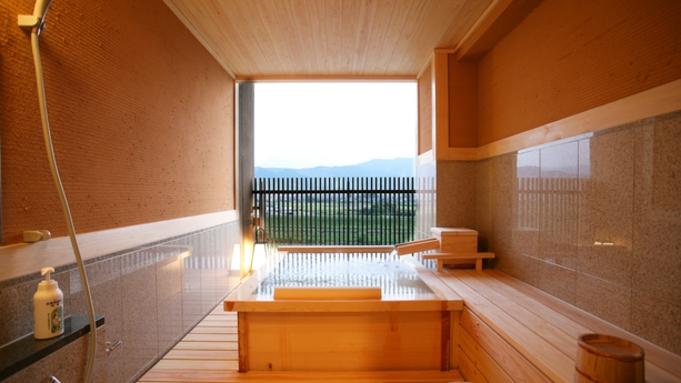 【安心のバリアフリー対応の檜内風呂付準特別室で過ごす】旬のグルメを堪能<雅コース>