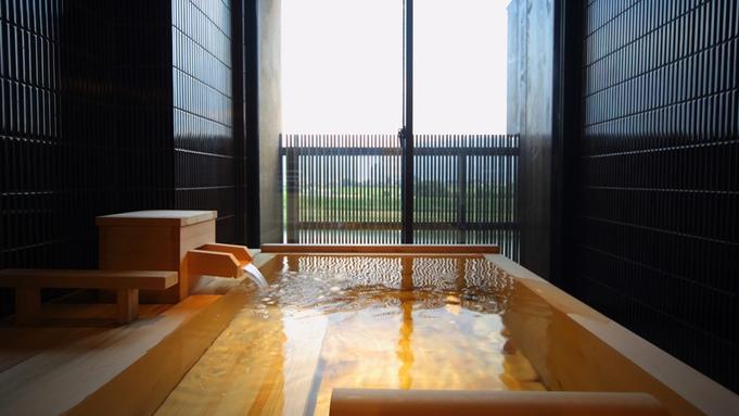 【ベッドルーム付★檜の半露天風呂付準特別室で過ごす】旬のグルメを堪能<雅コース>